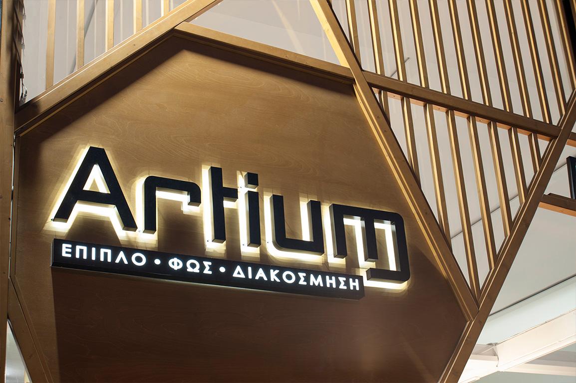 artium-fws